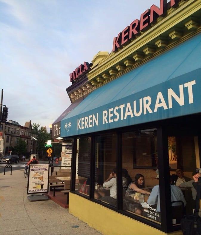 2 Keren Restaurant