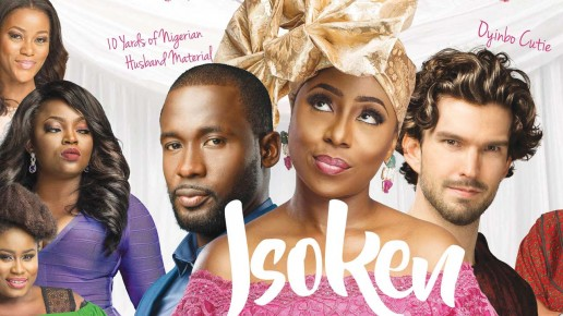Isoken Nigerian Movies Nollywood